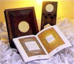 Khatam Alqur'an